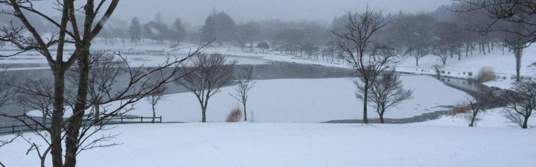 雪の志高湖